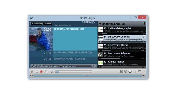 IPTV para Windows