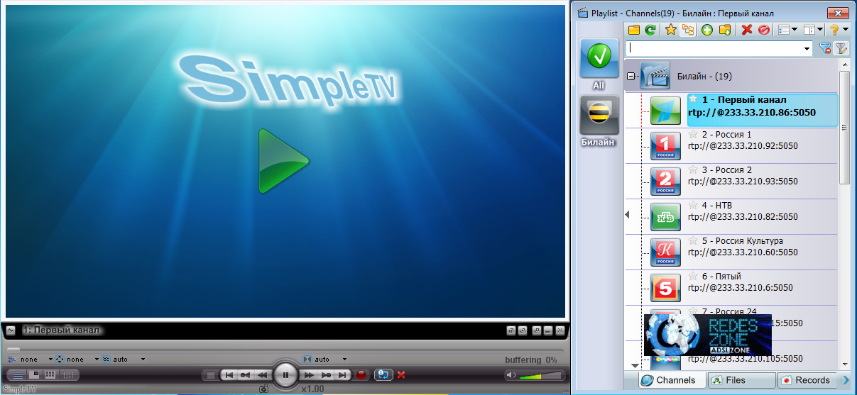 Simple TV