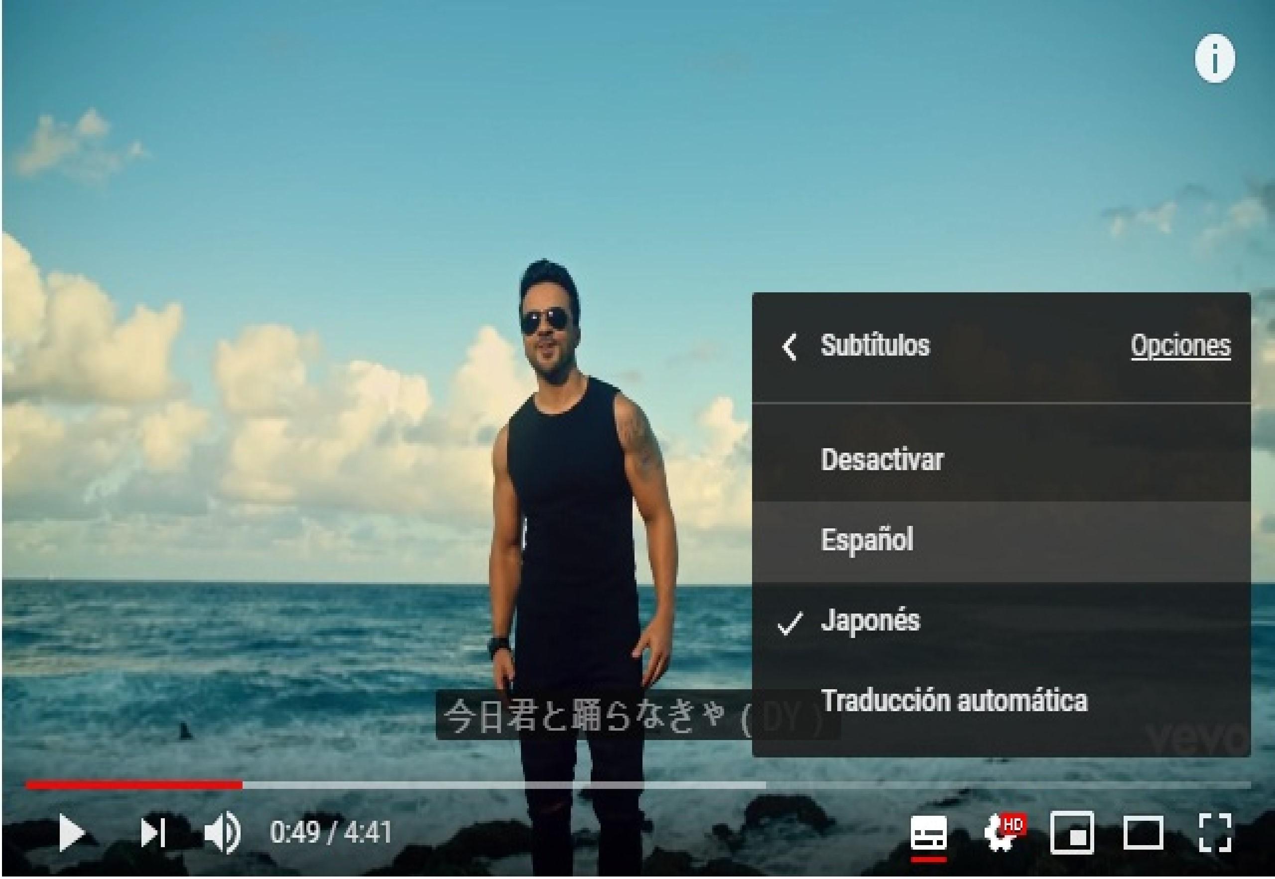 Cómo descargar subtítulos de YouTube