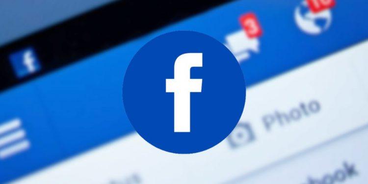 Cómo recuperar la contraseña de Facebook si la olvidé