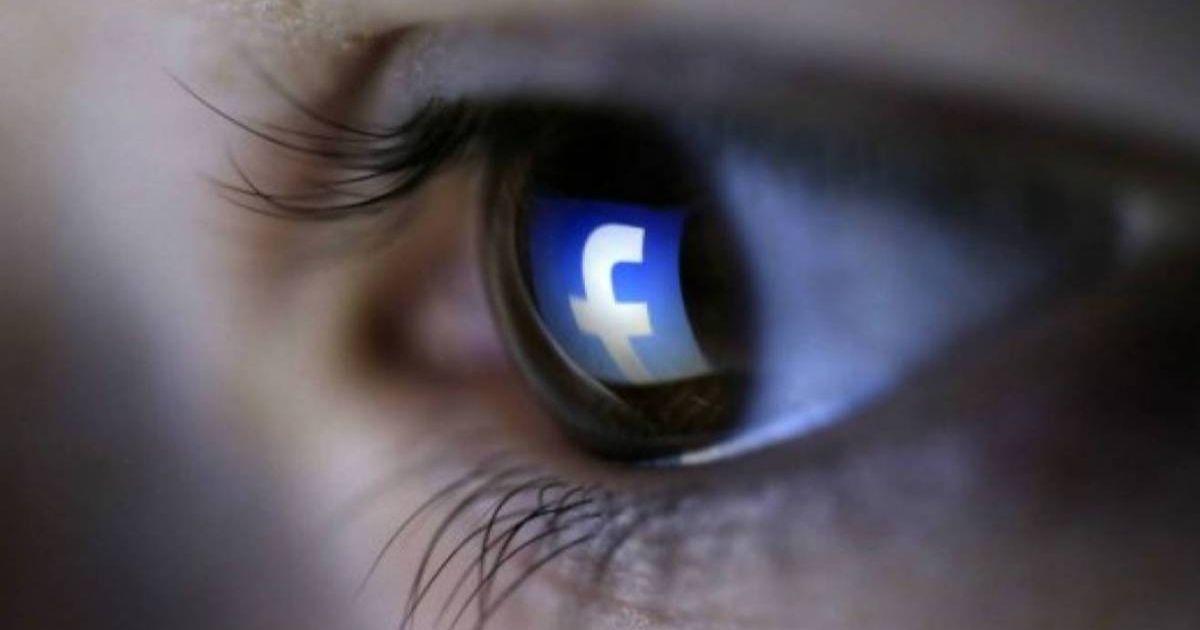 Métodos para espiar Facebook